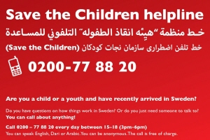 Save the children helpline